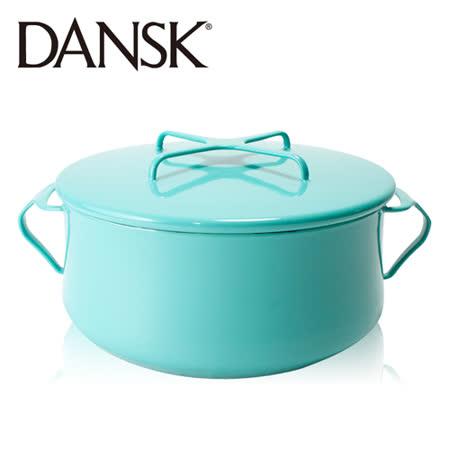 【丹麥DANSK】琺瑯雙耳燉煮鍋24cm(湖水綠)