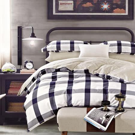 Pure One 台灣製100%極致純棉-單人床包兩件枕套組-布蘭迪尼
