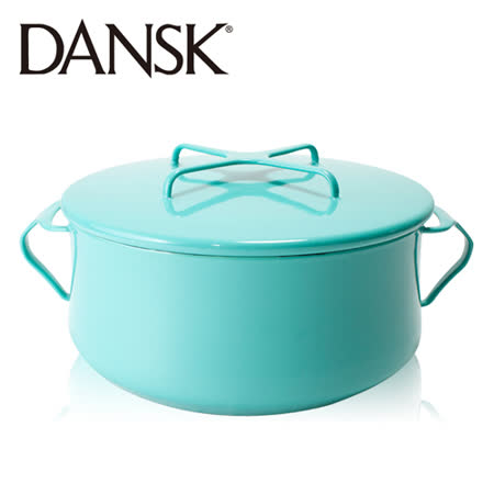 【丹麥DANSK】琺瑯雙耳燉煮鍋26cm(湖水綠)