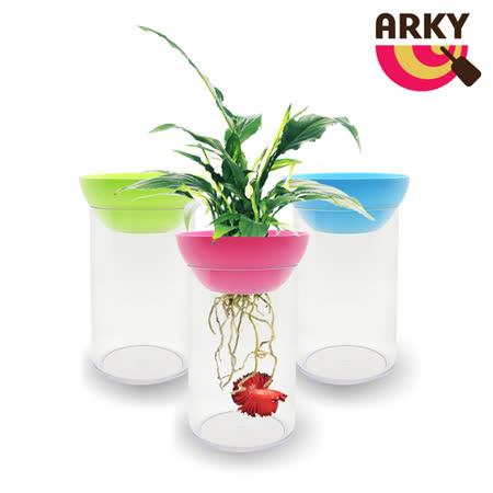 ARKY 魚草共生迷你圓柱生態缸-3色任選