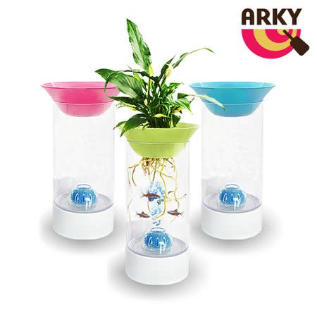 ARKY 魚草共生幫浦迷你圓柱生態缸-3色任選