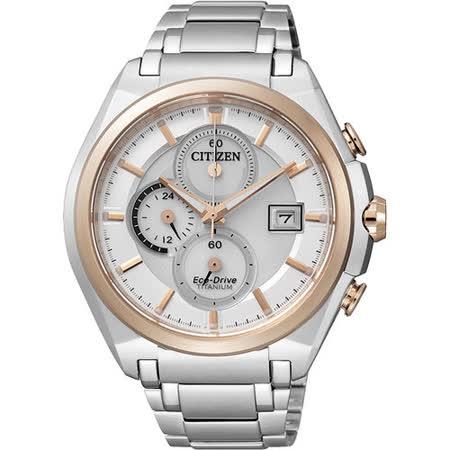 CITIZEN Eco-Drive【鈦】金屬三眼光動能腕錶(銀x玫瑰金) CA0356-55A