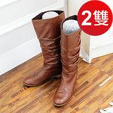 SoEasy 靴子/長靴/雪靴/雨靴充氣鞋撐-2雙