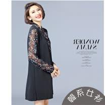 【韓系女衫】雪紡長袖假二件式視覺背心裙OL領口質感滿分