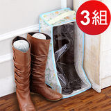 SoEasy 透氣防塵靴子/長靴/雪靴/雨靴收納袋-3入+充氣鞋撐-3雙