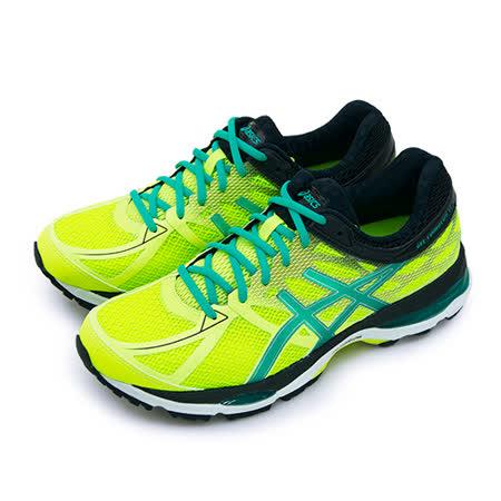 【男】Asics 亞瑟士專業慢跑鞋 GEL-CUMULUS 17 螢綠黑 T5D3N-0788