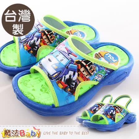 魔法Baby~兒童拖鞋 台灣製POLI授權正版拖鞋 sa61006
