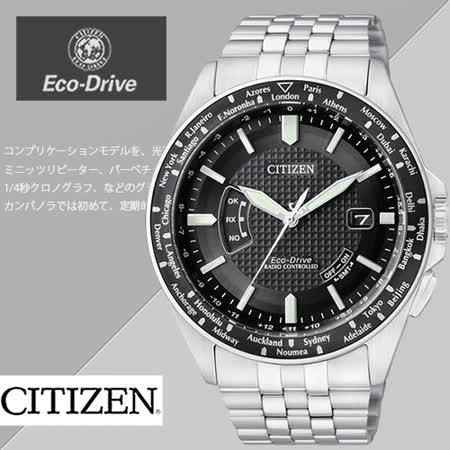 CITIZEN Eco-Drive 低調靜謐五局電波光動能腕錶(黑/43mm) CB0027-51E