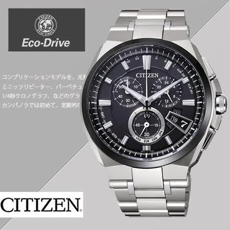 CITIZEN Eco-Drive 英雄氣概鈦金屬五局電波光動能腕錶(黑/43mm) BY0074-50E