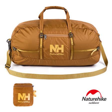 【Naturehike】戶外旅行大容量折疊防水抗刮手提肩背包 38L(金色)