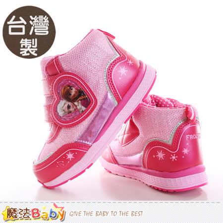 魔法Baby~女童鞋 台灣製冰雪奇緣正版輕量高筒運動鞋 sa64203
