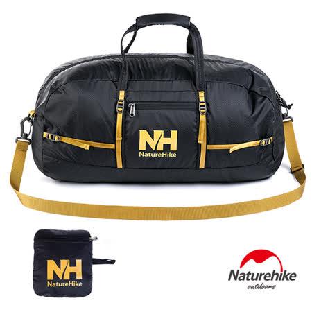 【Naturehike】戶外旅行大容量折疊防水抗刮手提肩背包 38L(黑色)