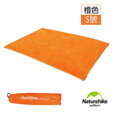 【Naturehike】戶外6孔帳篷地席 天幕帳布 S號(雙人) 橙色