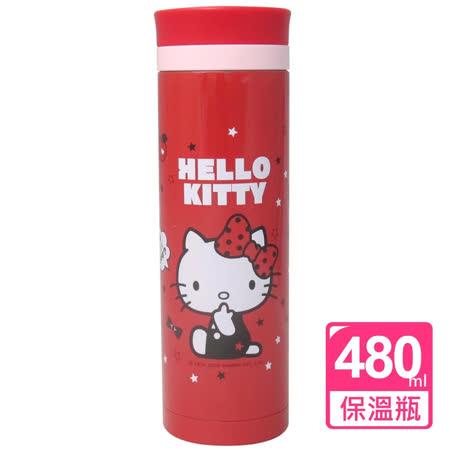 ★Hello Kitty★真空保溫杯480cc (KF-5850)