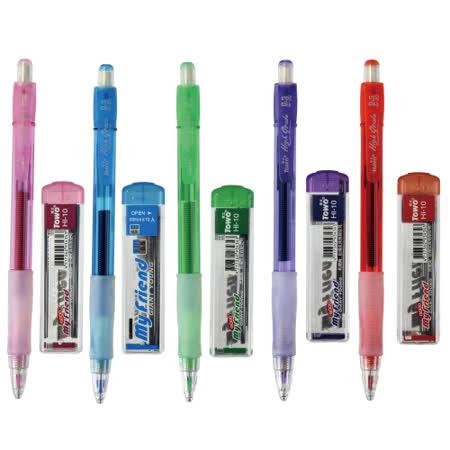 【東文 TOWO 自動鉛筆】東文 G-20 0.5mm 搖搖自動鉛筆+筆芯0.5MM