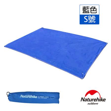 【Naturehike】戶外6孔帳篷地席 天幕帳布 S號(雙人) 藍色