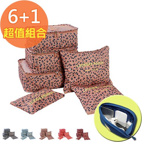 【韓版】DINIWE太平洋 百貨 忠孝 店LL印花收納袋 6件組(贈防震數碼包/L)