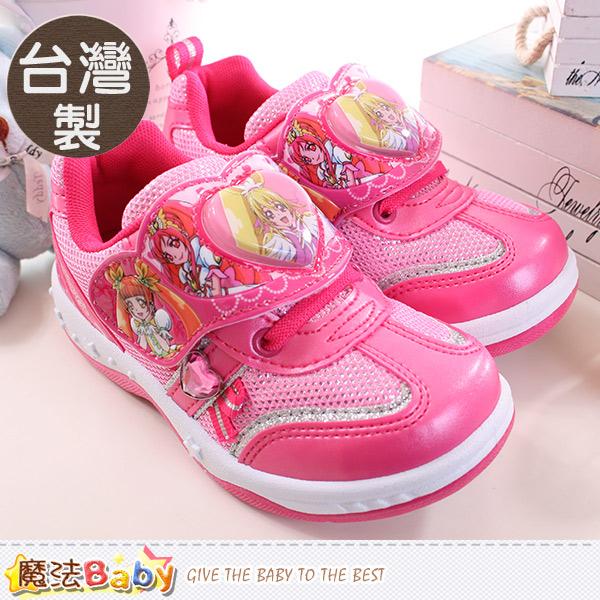 魔法Baby~女童鞋 台灣製光之美少女正版閃燈運動鞋 sa67203