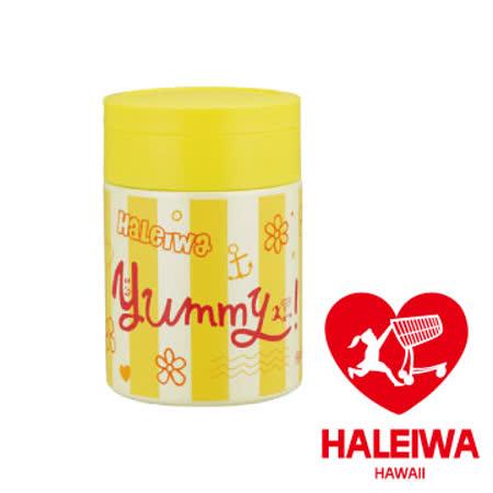 【私心大推】gohappy 購物網日本【HALEIWA】小花不銹鋼食物保溫罐-(中)(黃色)去哪買三越 南西 店