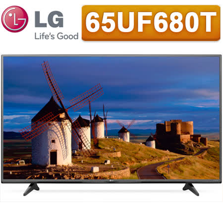 LG樂金 65型4K WebOS Smart LED液晶電視(65UF680T)*送好禮三選一