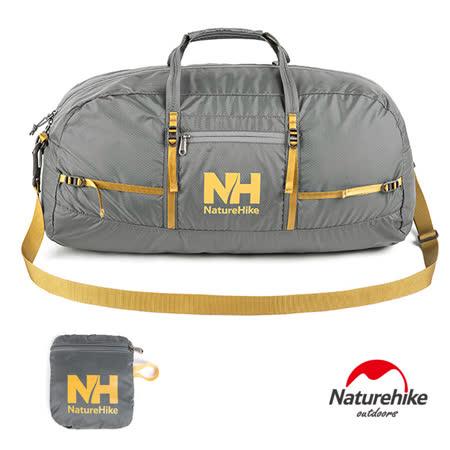 Naturehike 戶外旅行大容量折疊防水抗刮手提肩背包 38L(灰色)