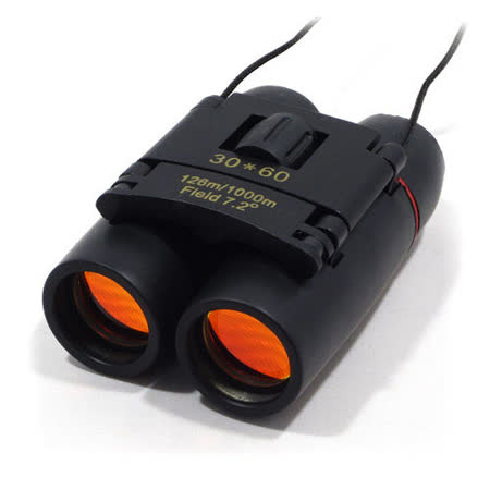 櫻花SAKULA 30x60迷你可攜高清光學調焦雙筒望遠鏡