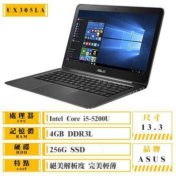 ASUS 華碩 UX305LA-0081A5200U 13.3吋QHD i5-5200U 256G SSD 輕薄筆電 送螢幕貼+防震包