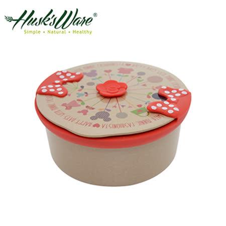【美國Husk's ware】稻殼天然無毒環保便當盒-米妮款