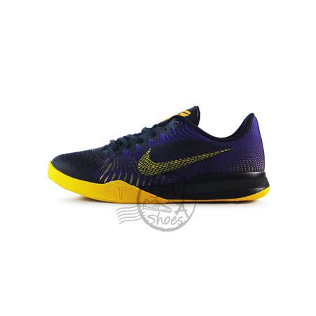 (女)NIKE耐吉 KB MENTALITY 2 GS 籃球鞋 黑/紫/黃-820322501