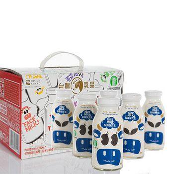 台農乳品 小朋友最愛牛乳好滋味 台農伴手禮(全脂保久乳禮盒) *3入組 (8瓶/盒;200ml/瓶)