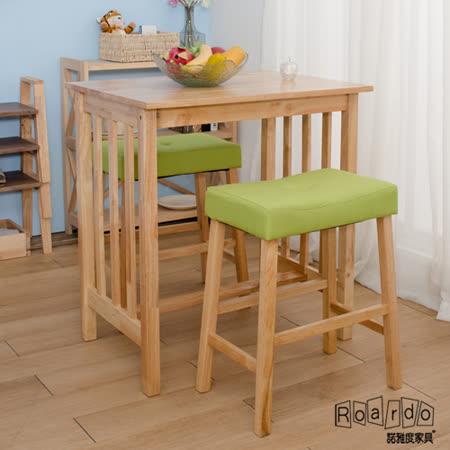 【諾雅度】Jackie杰基木作實木吧台桌椅組(一桌二椅)