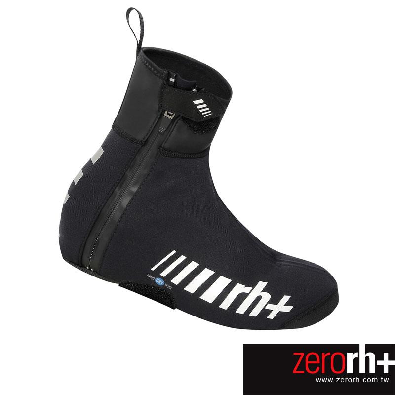ZeroRH 義大利 PW Phantom防水自行車卡鞋套 ICX9064