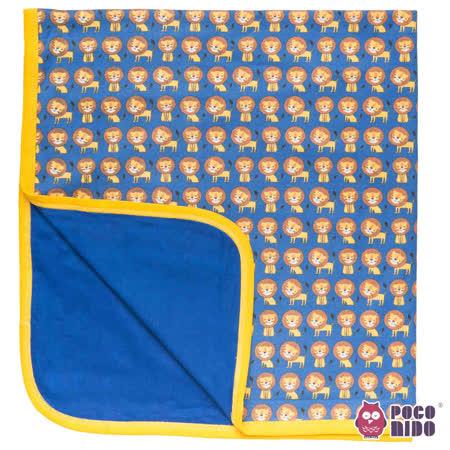 英國 POCONIDO 精梳棉柔軟嬰兒毯 (小獅王)