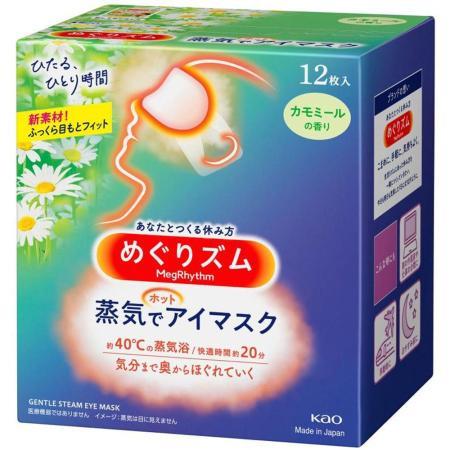 日本KAO蒸氣熱敷眼罩【洋甘菊】14入