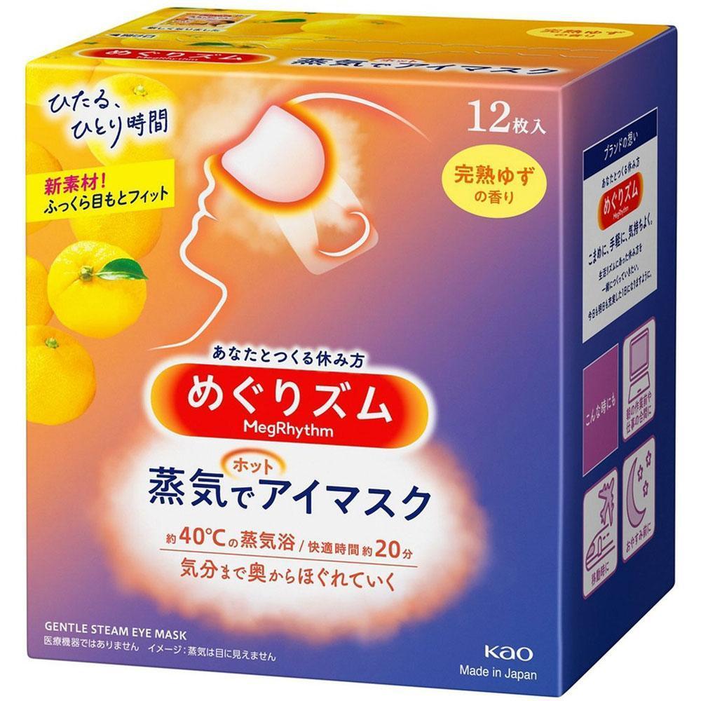 日本KAO蒸氣熱敷眼罩【柚香】14入