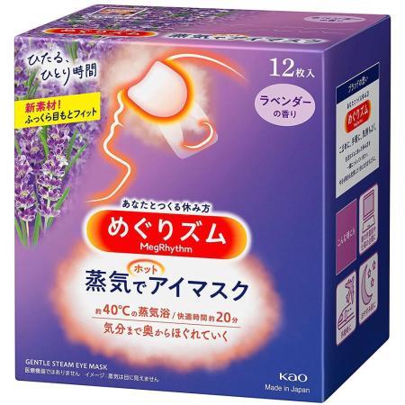 日本KAO蒸氣熱敷眼罩【薰衣草】14入