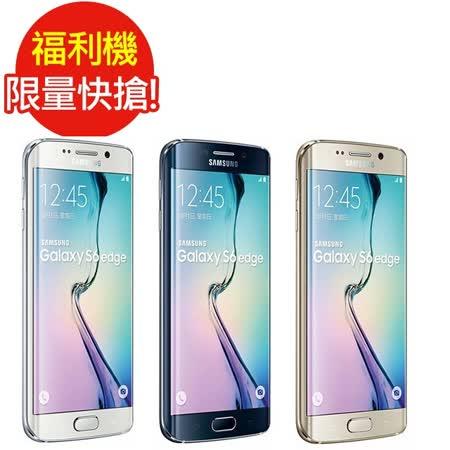 福利品 SAMSUNG GALAXY S6 Edge 5.1吋八核L遠東 愛 買TE (3G/32G)_(全新未拆)