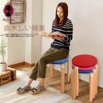 Pierre皮耶曲木椅凳-3色可選