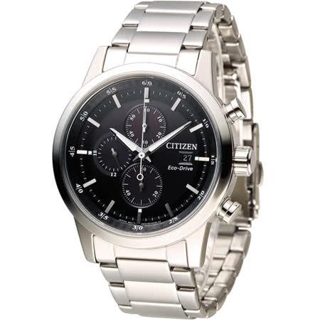 星辰 CITIZEN 急速豪傑光動能計時腕錶 CA0610-52E