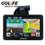 【PAPAGO】GoPad 5C  超值WiFi導航機5吋GPS  送硬殼收納包