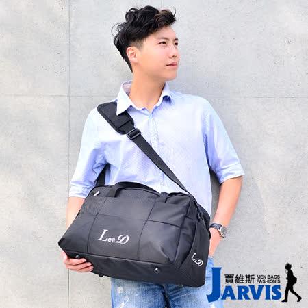 Jarvis 防水行李袋 領航LEAD-45cm-8823