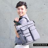 Fanste_梵仕特 帆布遊風 多功能側背包-1253