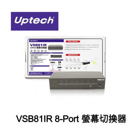 登昌恆 Uptech VSB81IR 8-Port 螢幕切換器