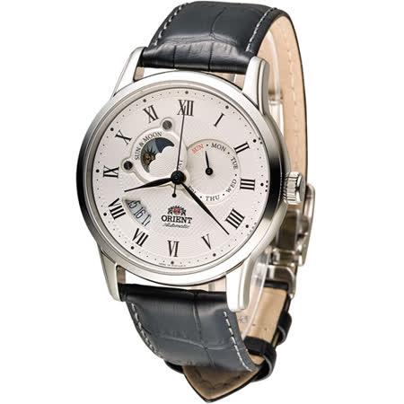 ORIENT 東方錶 SUN&MOON系列 日月星辰機械錶 SET0T002S 白