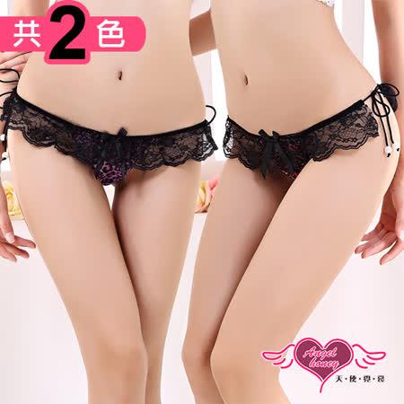 【天使霓裳】內褲 側綁帶豹紋蕾絲丁字褲(共4色F)
