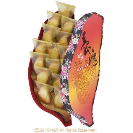 《台灣寶島》金饌鳳梨酥禮盒(15入)