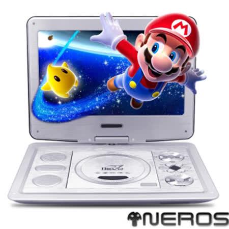 NEROS 10吋 Galaxy銀河特攻隊 RM8合一 DVD(4小時重低音加強版)-鈦灰銀
