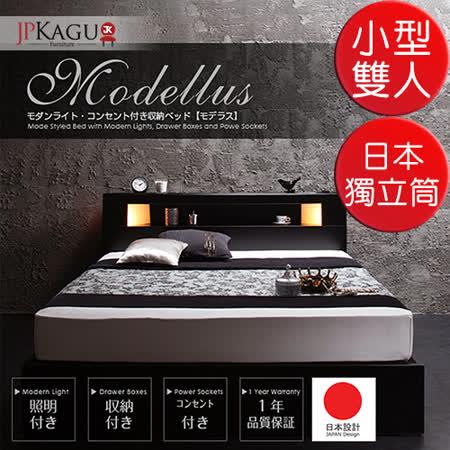 JP Kagu 附床頭燈/插座可收納床組-日本製獨立筒床墊小型雙人4尺