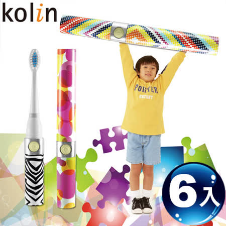 【團購6入】歌林大人/兒童音波震動牙刷 (超值六入組)( KTB-JB151)