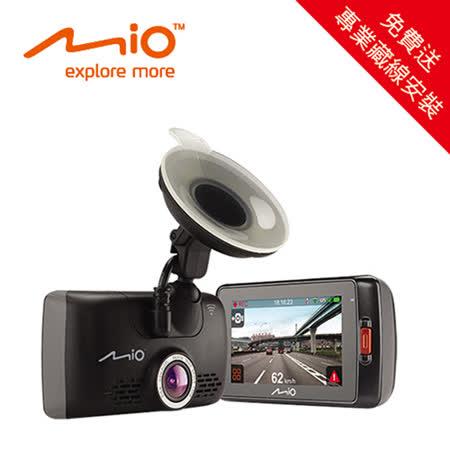 【MIO】MiVue 658 WIFI (送專業藏線安裝) 觸控寬螢幕GPS測速行車記錄器
